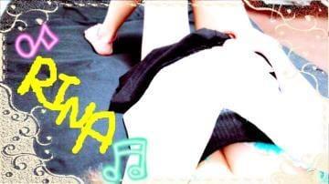 「あーるのお兄さん」08/30(木) 20:28 | Rina【姉系コース】の写メ・風俗動画
