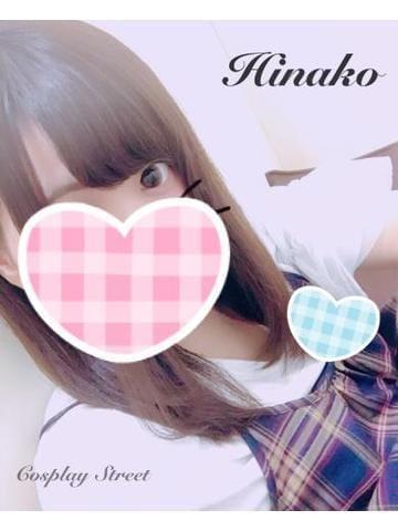 「♥ 本日!」08/31(金) 20:22   ひなこの写メ・風俗動画