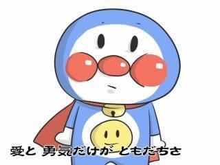 「(/ _ ; )」08/31(金) 20:50 | Rina【姉系コース】の写メ・風俗動画