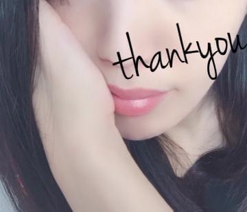 「終了です?」09/01(土) 02:00 | 沢村 ちさとの写メ・風俗動画