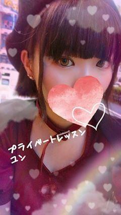 「レッスン開始!」09/01(土) 13:12 | ユンの写メ・風俗動画