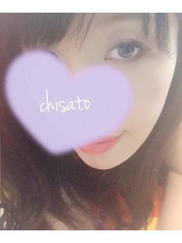 「出勤しました?」09/01(土) 17:22 | 沢村 ちさとの写メ・風俗動画