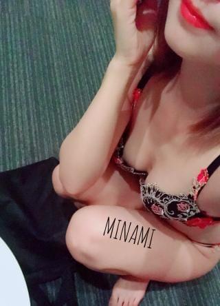 「[お題]from:さわやかブレンドさん」09/01(土) 20:02 | みなみの写メ・風俗動画