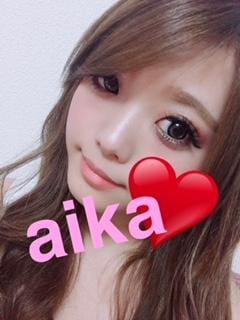 「出勤!」09/01(土) 20:52   あいかの写メ・風俗動画