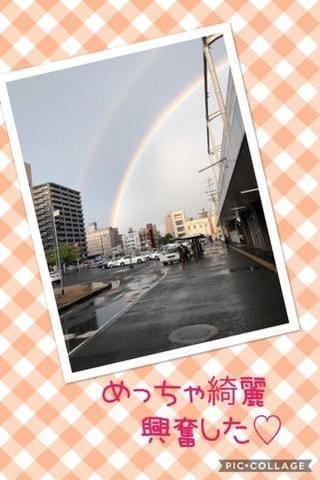 「お礼です」09/01(土) 21:10   りか◇ドMで潮吹き100%◇の写メ・風俗動画