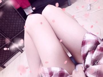 「待機中(*^^*)」09/01(土) 23:26 | メグの写メ・風俗動画