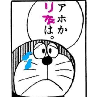 「こんばんは」09/02(日) 21:13 | Rina【姉系コース】の写メ・風俗動画
