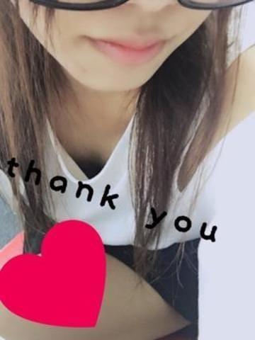 「ありがとうございました」09/02(日) 22:10 | さきな◇貴方の心を狙い撃ち◇の写メ・風俗動画