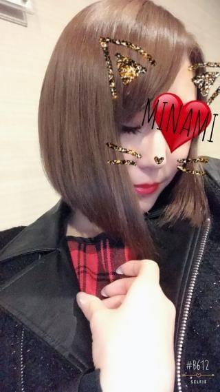 「こんなに!」09/03(月) 11:36 | みなみの写メ・風俗動画
