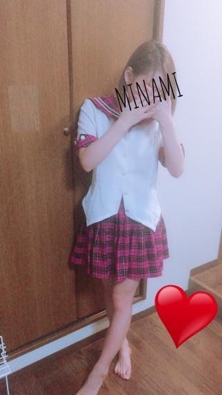 「コスプレ♪」09/03(月) 14:06 | みなみの写メ・風俗動画