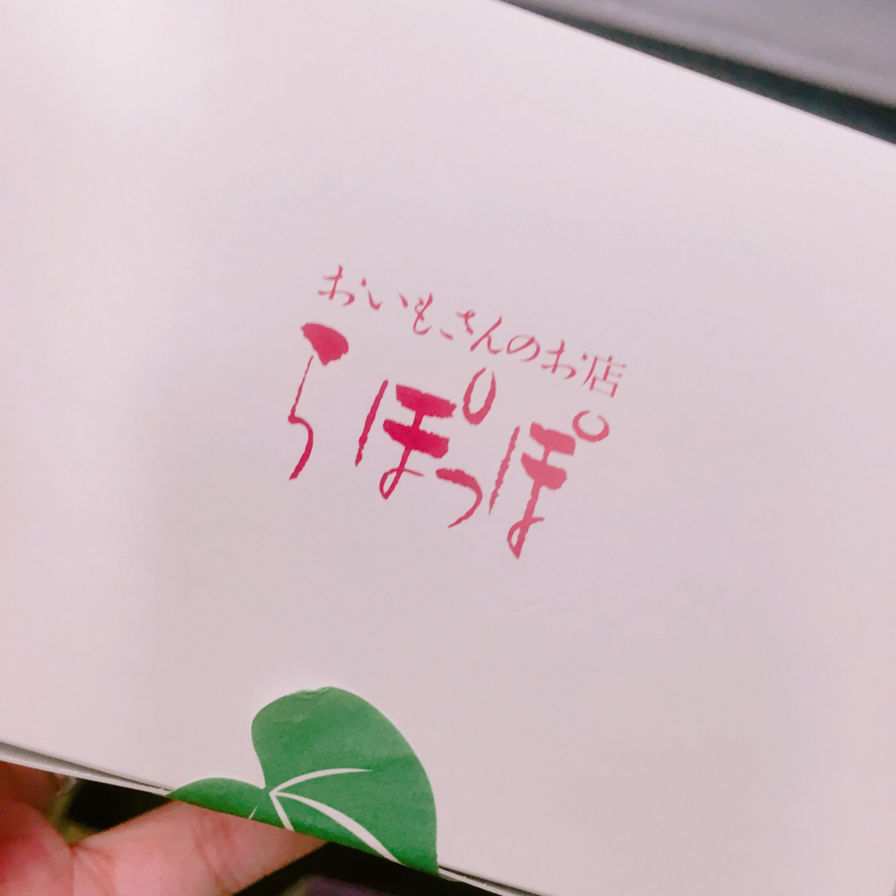 「おいも」09/03(月) 17:00 | <<ほのか>>の写メ・風俗動画