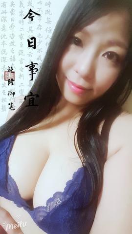 「独り言。」09/04(火) 11:14 | 亜香里【発情ケダモノ淫女】の写メ・風俗動画