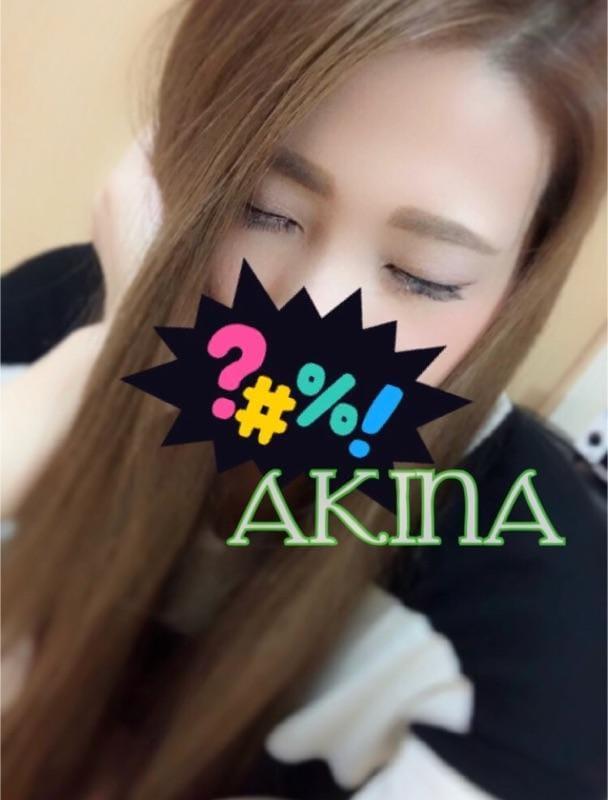 「こんにちわ」09/04(火) 16:05 | アキナ ☆x2の写メ・風俗動画