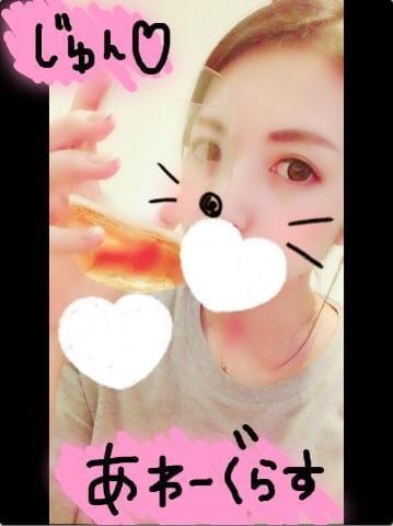 「ばんごはーん!!」09/04(火) 20:12 | ジュンの写メ・風俗動画