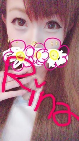 「出勤」09/05(水) 18:32 | Rina【姉系コース】の写メ・風俗動画
