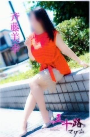 「ご予約のY様へ♪」09/05(水) 20:52 | 斉藤美幸の写メ・風俗動画