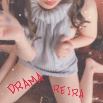 「( *´?ω?`*)」09/05(水) 21:11   れいらの写メ・風俗動画
