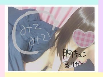 「❥みてみてっ!」09/06(木) 03:17 | るりかの写メ・風俗動画