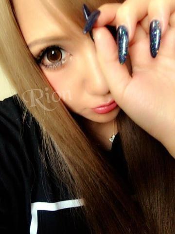 「最終日!」09/06(木) 06:20 | RION【リオン】の写メ・風俗動画