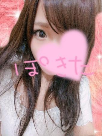 「ぽはよ〜?」09/06(木) 08:00   あまねの写メ・風俗動画