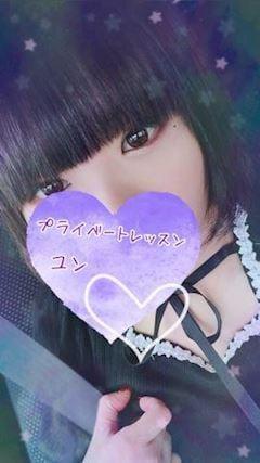 「こんにちわ」09/06(木) 12:24 | ユンの写メ・風俗動画