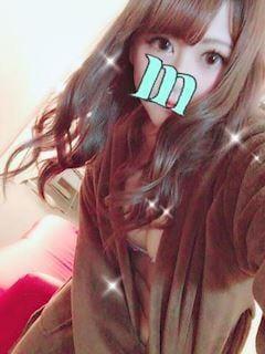 「はやくっ」09/06(木) 16:00   モカの写メ・風俗動画