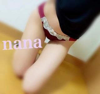 「なな久しぶりの出勤」09/06(木) 20:53 | Nana(なな)の写メ・風俗動画