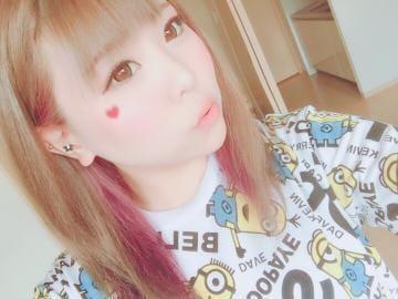「お礼★」09/07(金) 01:22 | かりんの写メ・風俗動画