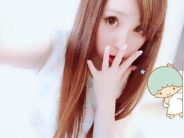 「?、出勤」09/07(金) 16:45 | かれんの写メ・風俗動画