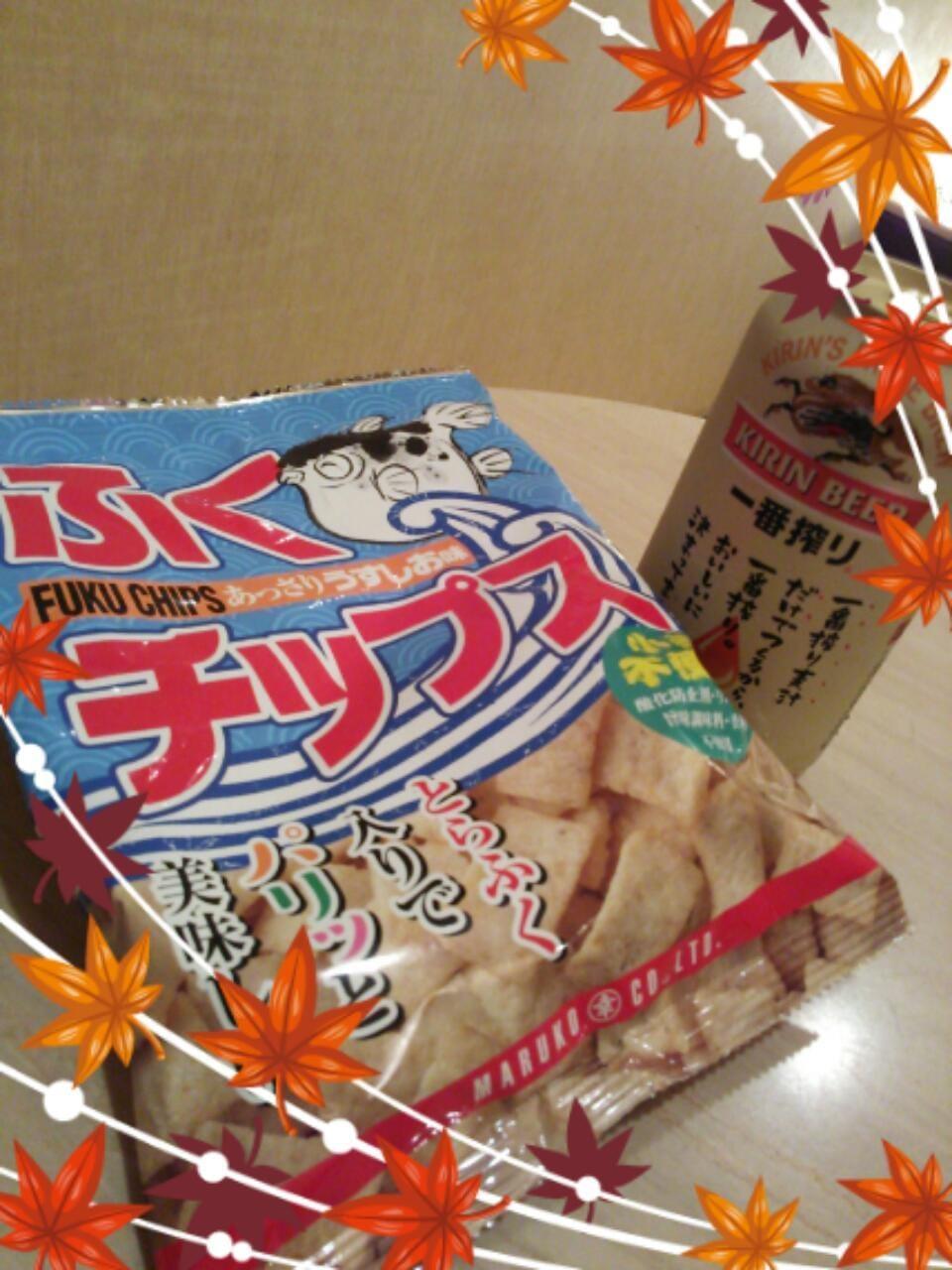 「o(*⌒―⌒*)o」09/07(金) 19:01 | みゆの写メ・風俗動画