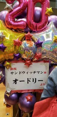 「20周年!」09/07(金) 22:11   唯(ゆい)の写メ・風俗動画