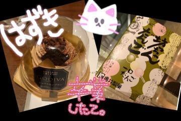 「9月7日(金)お礼?」09/08(土) 00:14   はずきの写メ・風俗動画