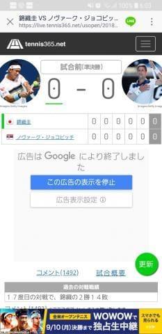 「これから準決!」09/08(土) 06:06   唯(ゆい)の写メ・風俗動画