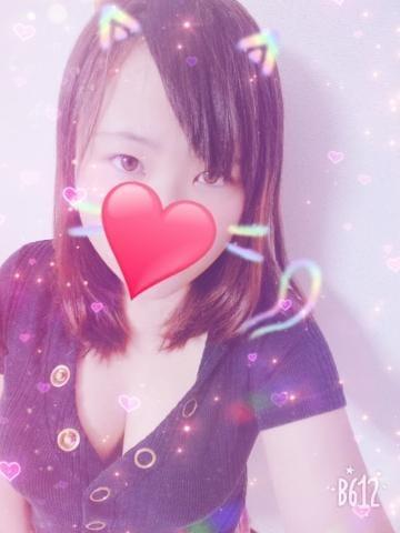 「お礼日記☆」09/08(土) 17:02 | さつきの写メ・風俗動画