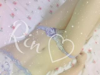 「つんつん゚。*♡」09/09(日) 03:18 | りんの写メ・風俗動画