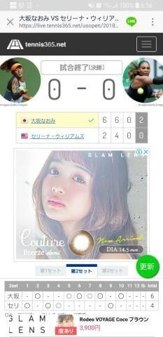 「おおおおおおおお」09/09(日) 07:02   唯(ゆい)の写メ・風俗動画