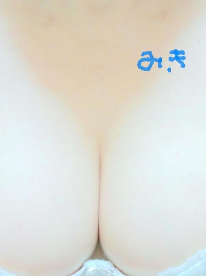 「こんにちは(*^o^*)」09/09(日) 12:00 | 美樹-みき-の写メ・風俗動画