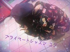 「レッスン!!」09/09(日) 15:34 | ユンの写メ・風俗動画
