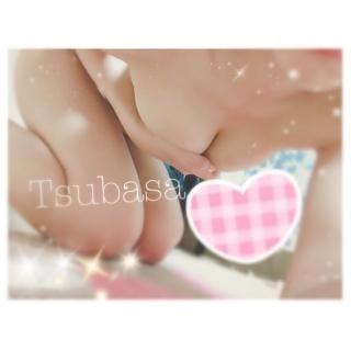 「ごめんなさい♡」09/09(日) 21:54   つばさの写メ・風俗動画