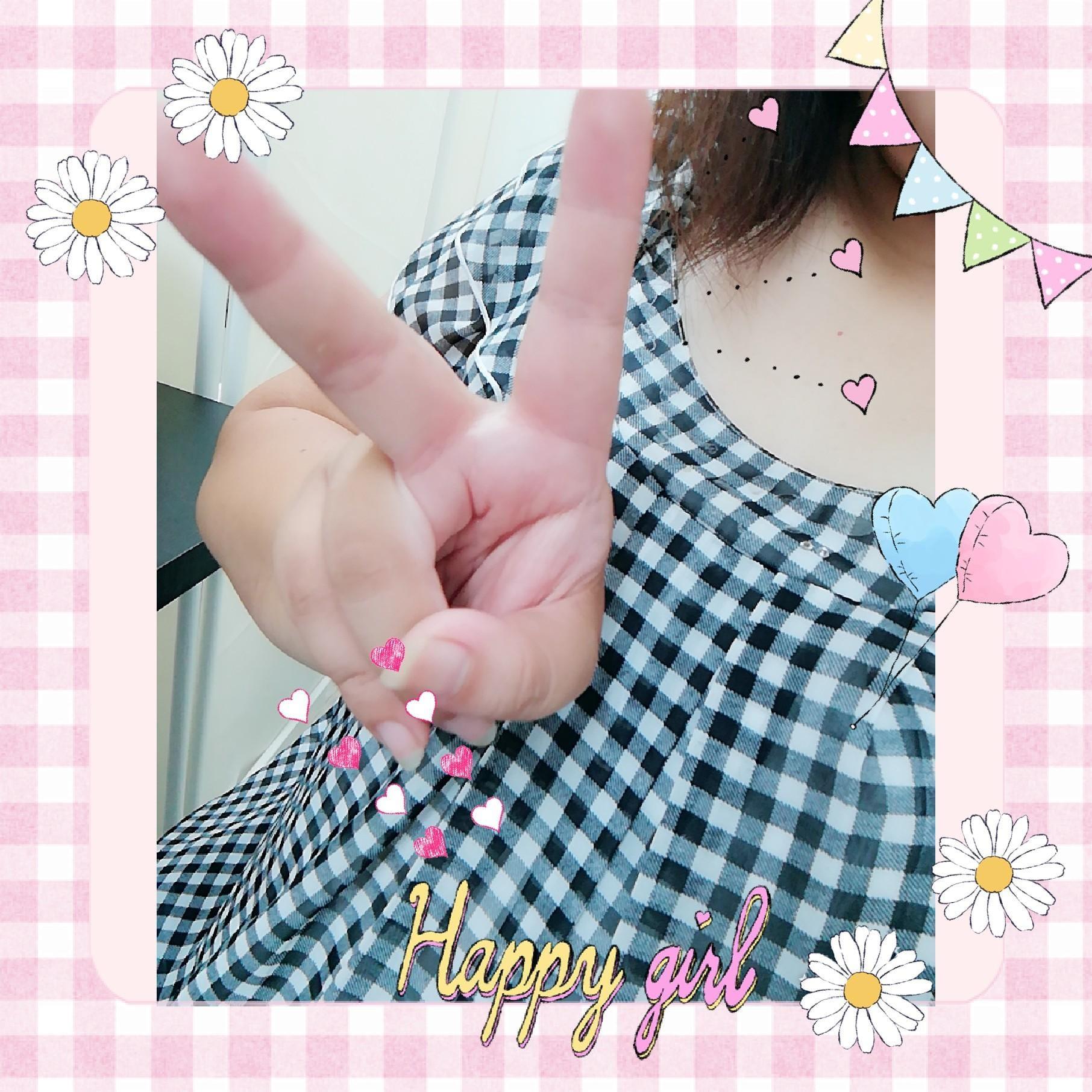 みお「ありがとうございます!」09/10(月) 02:08 | みおの写メ・風俗動画