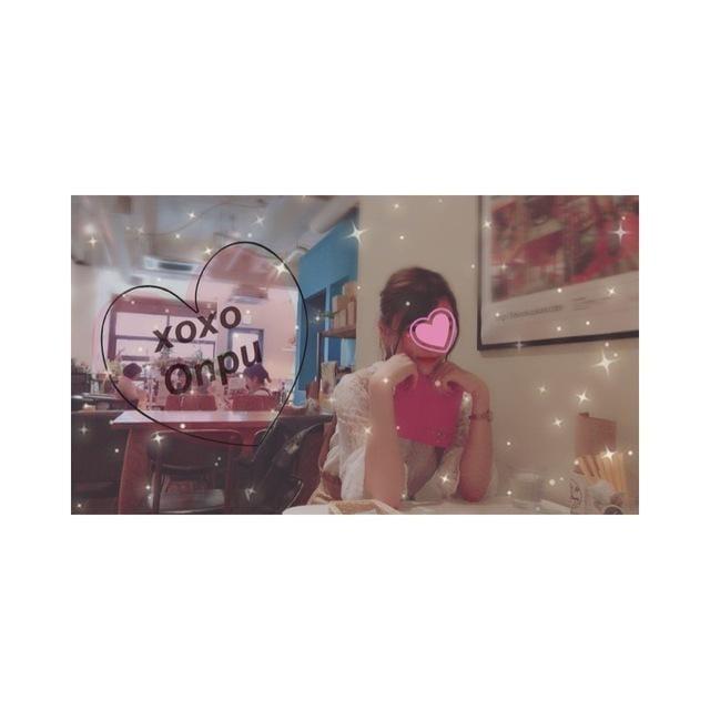 「(*´꒳`*)」09/10(月) 03:52 | Ompu オンプの写メ・風俗動画