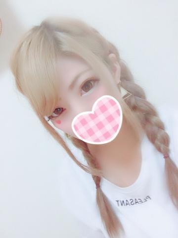 「おはぴよ」09/10(月) 10:14 | 七瀬 悠里の写メ・風俗動画