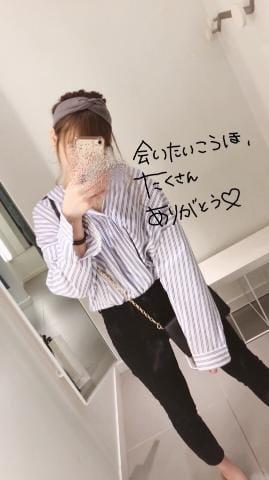 「らぶほで3P」09/10(月) 16:34 | えみりの写メ・風俗動画