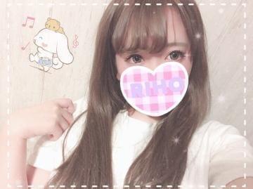 「こんばんは!」09/10(月) 19:40 | リホの写メ・風俗動画