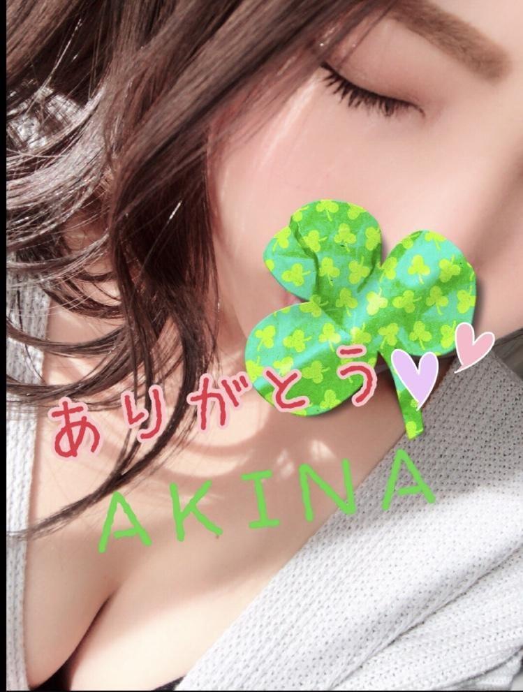 「こんにちわ」09/10(月) 20:28 | アキナ ☆x2の写メ・風俗動画