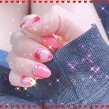 「かわいい?」09/10(月) 23:10 | ルミの写メ・風俗動画