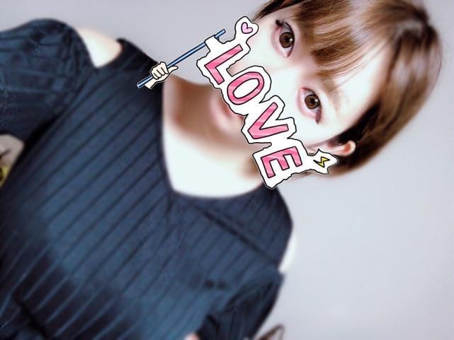 「ありがとう♡」09/11(火) 02:29 | るんちゃんの写メ・風俗動画