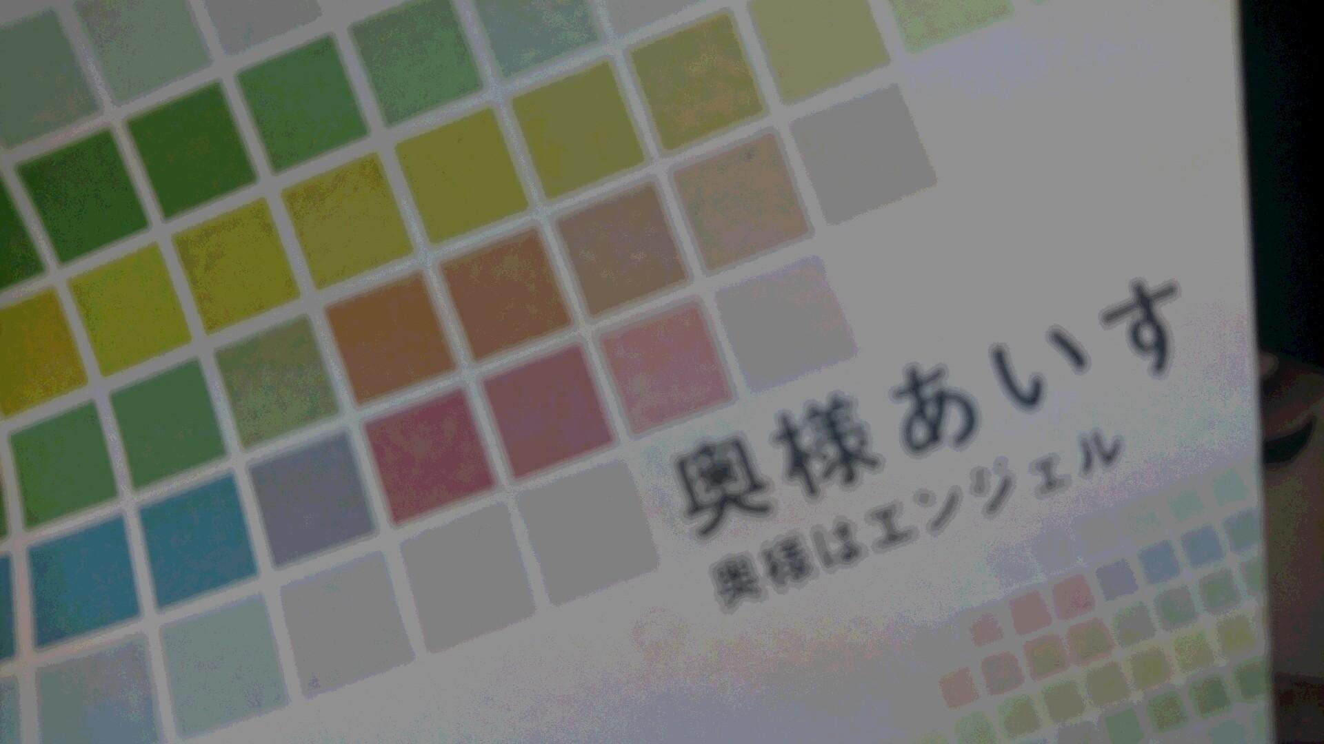 「お風呂はオーラから洗う(。・ω・)ノあっちゃんです(˘ω˘)」09/11(火) 09:34   あいすの写メ・風俗動画