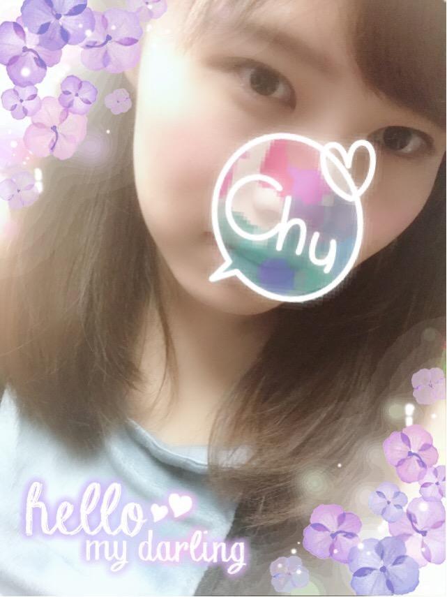 チャン「ちゃんちゃんカッパブログ」09/11(火) 13:27 | チャンの写メ・風俗動画