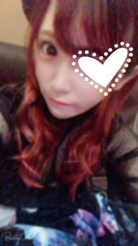 「[お題]from:ピーチ姫さん」09/11(火) 19:14 | りおの写メ・風俗動画